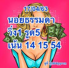 ล้านแตก Lantak lotto - หวย ฮานอย หวยลาว นิเคอิ ดาวโจน หวยหุ้น - Home