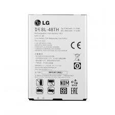 Akku Original LG für Optimus G Pro E985 ...