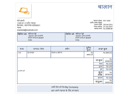Example Of A Invoice Invoice Journal Sample Invoices