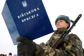 Картинки по запросу Нарада по призову юнаків на строкову військову службу