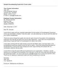 Housekeeping Cover Letter Resume For Supervisor Sample Professional
