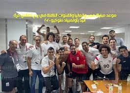 القنوات الناقله لمباراه مصر والمانيا : 6j59m7adsdvrum : Jun 15, 2021 ·  نتيجة مباراة فرنسا وألمانيا ، يمكن الحصول عليه بجودة عالية حيث يلتقي  المنتخبان اليوم الثلاثاء الموافق 15 من شهر يونيو