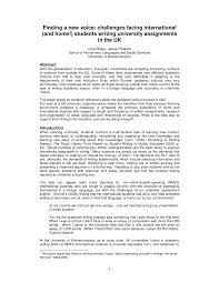 Music Personal Statement High School Personal Statement Essay Examples College