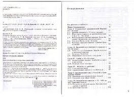 Тест по татарскому языку класс  Контрольная работа по татарскому языку 6 класс