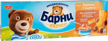 Пирожное медвежонок Барни с вареной сгущенкой 150 г ...