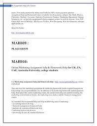 dissertation publications a good man is hard to essay best homework proofreading service us esl energiespeicherl sungen