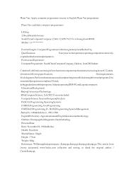 Cover Letter Junior Programmer Resume Junior Programmer Resume