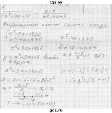 ГДЗ контрольная работа КР вариант алгебра класс  ГДЗ по алгебре 8 класс Мордкович А Г Задачник контрольная работа КР