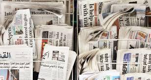 Draft Paper Online Newspaper Publishers Seeking Payment From Online Tech Giants
