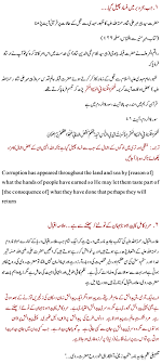 allama iqbal essay in urdu for class custom paper academic  allama iqbal essay in urdu for class 4