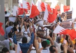 Image result for اعتراض انقلابیون بحرین به سکوت آمریکا و انگلیس در برابر جنایات آل خلیفه