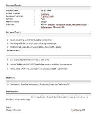 Sample Resume Format For B Com Granitestateartsmarket Com