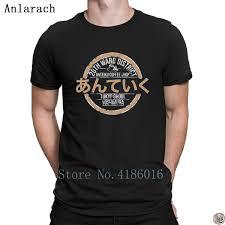 Anteiku Coffee Shop Tshirt Sunlight Solid Color Top Quality Custom T Shirt For Men Humorous O Neck Classic Tee Shirt Vintage Funky T Shirt Tie Shirts