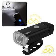 Đèn xe đạp - Đèn chiếu sáng MACHFALLY sạc USB - Có 4 màu