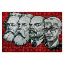 """Пазл магнитный 18 x 27 (126 элементов) """"Маркс, Ленин, Бодян ..."""