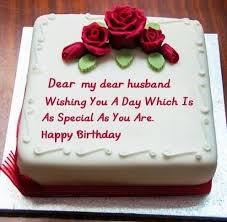 Pin By Thamani On Cake Happy Birthday Wishes Cake Birthday Wishes