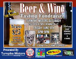 beer wine tasting fundraiser at turnpike motors autobody