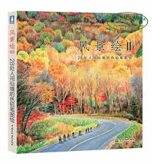 booculchaha feile bird color pencil landscape drawing book learning beautiful scenery painting techniques tutorial book
