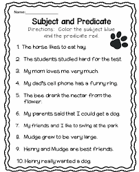 Subject and Predicate Worksheet | free lessons | Pinterest ...