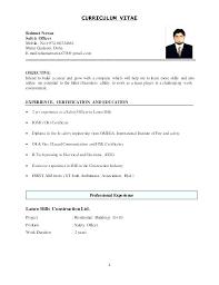 Desk Clerk Resumes Desk Clerk Sample Resume Front Desk Clerk Resume Examples