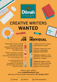 creative writer job vacancies at dilmah creative writer