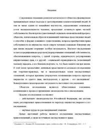 Вариант Понятие особенности и структура наследственного  Контрольная Вариант 2 1 Понятие особенности и структура наследственного правоотношения 2
