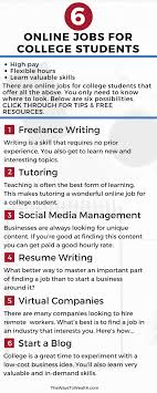 online jobs for college students no experience or investment  legit online jobs for college students where you can 1 earn good money 2