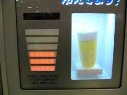 Beer Vending Machine Interesting Draft Beer From A Tokyo Vending Machine YouTube