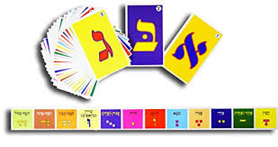 Alef Bet Letters Flashcards Kit With Vowels Wantitall