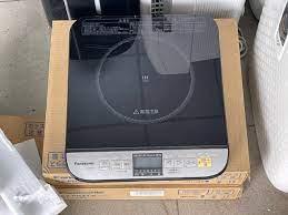 Bếp từ đơn PANASONIC KZ-PH33 điện 100V hàng nội địa Nhật NEW 100%