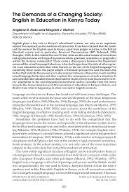 essay on capstone reflection