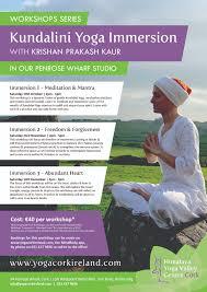 kundalini yoga immersion works with