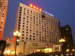 7 Days Inn Beijing Lianshi East Road Branch Hotels In Beijing China Book Hotels And Cheap Accommodation