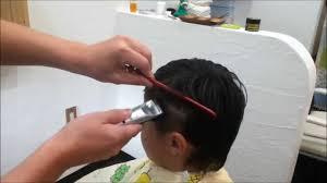 子供の散髪家庭でも出来るヘアカット男の子編舞鶴市 Hair Salon H 01 エイチゼロワン 美容室