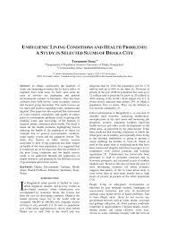 element analysis essay nptel pdf civil