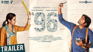 96 Official Trailer