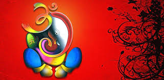 happy ganesh chaturthi wishes hd images greetings 3d pictures cover photos to share on facebook whatsapp on ganesh 3d wall art with happy ganesh chaturthi wishes hd images greetings 3d pictures