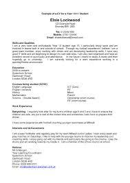 Sample Resume Year 10 Work Experience New Good Cv Template Elegant