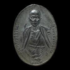 เหรียญครูบาเจ้าศรีวิชัย ปี 2482 รุ่นแรก เนื้อตะกั่วลองพิมพ์ เดิมๆครับ -  watthumongkol-cm : Inspired by LnwShop.com