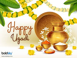 Ugadi, a major festival in karnataka (also yugadi), telangana, andhra pradesh, and maharashtra (gudi padwa) , is celebrated as the new in 2021, the day falls on march 13, which happens to be tuesday. Ugadi 2021 Health Benefits Of Ugadi Neem And Jaggery Ugadi Boldsky Com