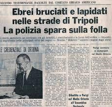 AccaddeOggi. Il 5 giugno 1967... - Comunità Ebraica di Roma | Facebook