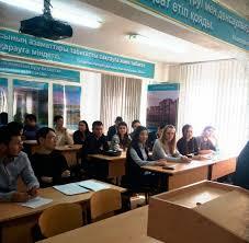 Первый практический шаг к своей специальности Евразийский  В течение 14 дней начиная с 11 января студенты 2 курса кафедры государственно правовых дисциплин проходили учебно ознакомительную практику