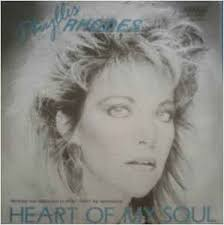 Phyllis Rhodes - Heart Of My Soul | Releases | Discogs