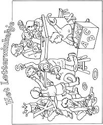 Uit Het Letterwinkeltje Illustratie Ingrid Ter Koele 2012 Www