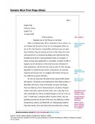 essay subheadings mla essays written in mla style