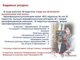 Красный диплом жд ru но часто красный диплом жд именно такие спецы не имеют такой желанной корочки но все это очень легко исправить найденные на просторах Интернета мы