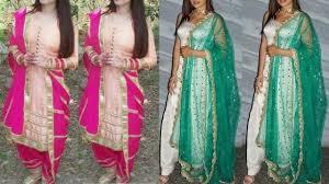Punjabi New Suit Design 2018 Party Wear Punjabi Suit Designs 2018 Latest Party Wear