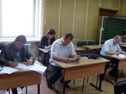 Блог о мировой экономике и образовании экзамен Следует отметить и ответственное отношение выпускников при подготовке к государственному экзамену