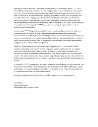 Student Character Reference Letter Sample Character Reference Letter For Advanced Students