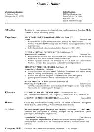 Resume Internship Objective 1233 Http Topresume Info 2015 01